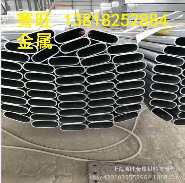 光亮圆管 冷拔热轧家具铁管 镀锌折弯大棚椭圆形方管 上海江苏物流配送
