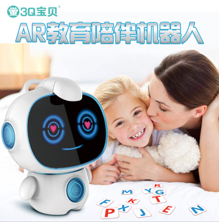 3Q宝贝AR教育陪伴智能机器人早教机 高科技语音对话儿童学习玩具