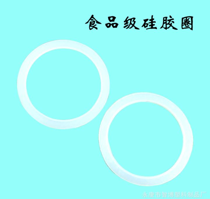 厂家批发 定制O型密封圈 硅胶密封圈 橡胶防滑密封圈