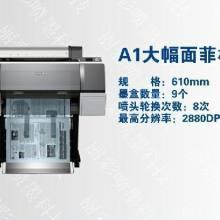菲林打印机批发