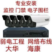 深圳网络综合布线,弱电施工安装,网络产品专卖,公司局域网维护包月图片