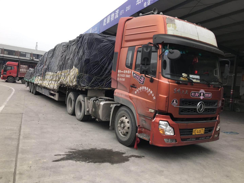广州到江苏货运物流公司 咨询 广州到江苏货运物流专线
