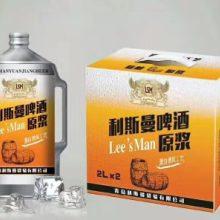 青岛精酿原浆啤酒2L*2桶礼盒装 口感好 量大从优 全国招代理图片