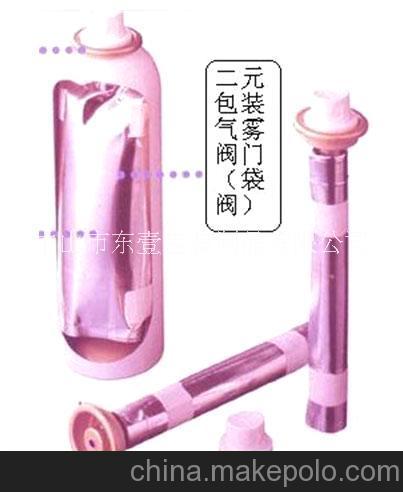 广东二元包装袋厂家定制批发-广州二元包装袋生产厂家