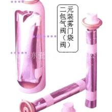广东二元包装袋厂家定制批发-广州二元包装袋生产厂家批发