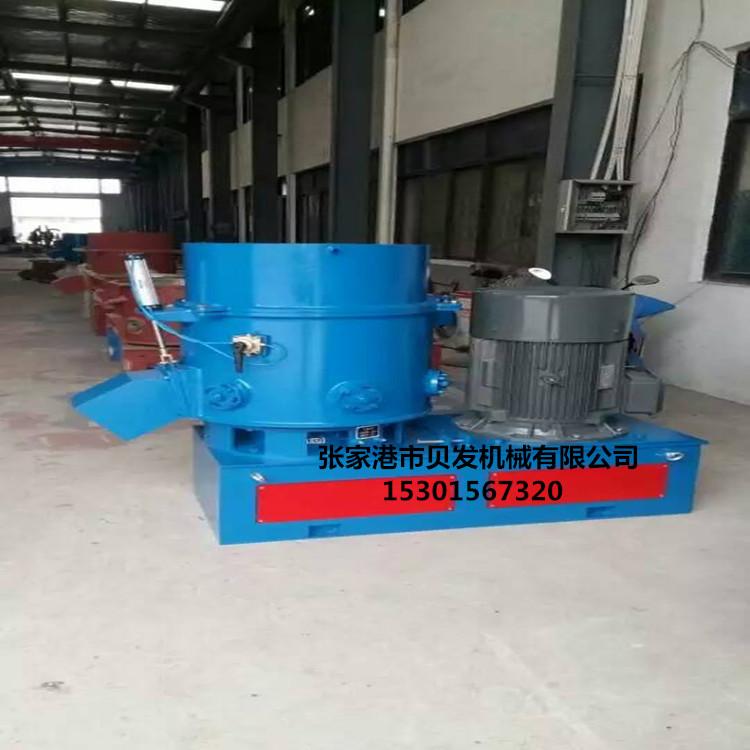 PVC薄膜团粒机,PVC薄膜团粒机厂家,张家港贝发机械