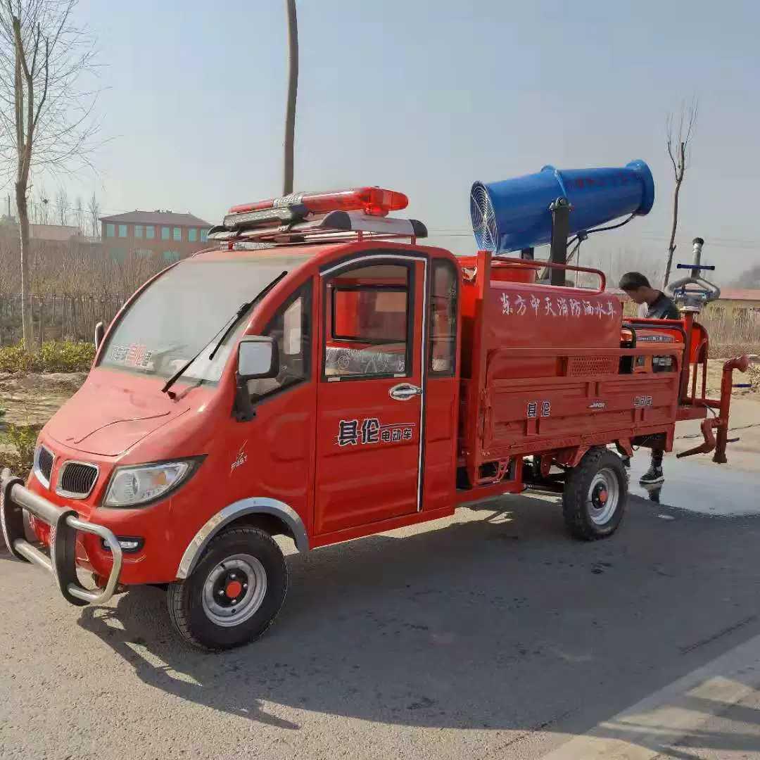 小型消防洒水车多功能微型消防洒水车高压水炮车