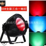 供应LED200W 面光灯 供应LED200W 面光灯COB