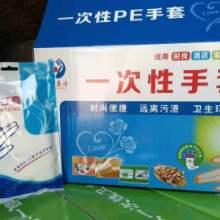 特惠儿童一次性手套 多功能卫生食品级一次性手套定制 莒县塑料厂