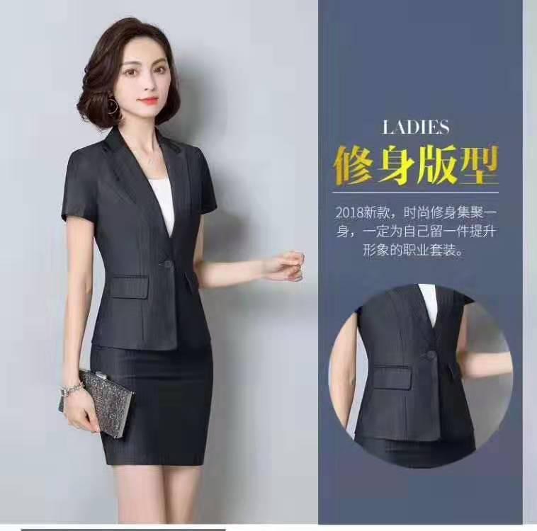 女 女职业装  时尚女装 职业装价格 女西装套装
