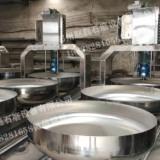 郑州赵磊石磨香油石磨生产线晃锅厂家直销工厂直供油脂公司大型油坊生产流水线设备