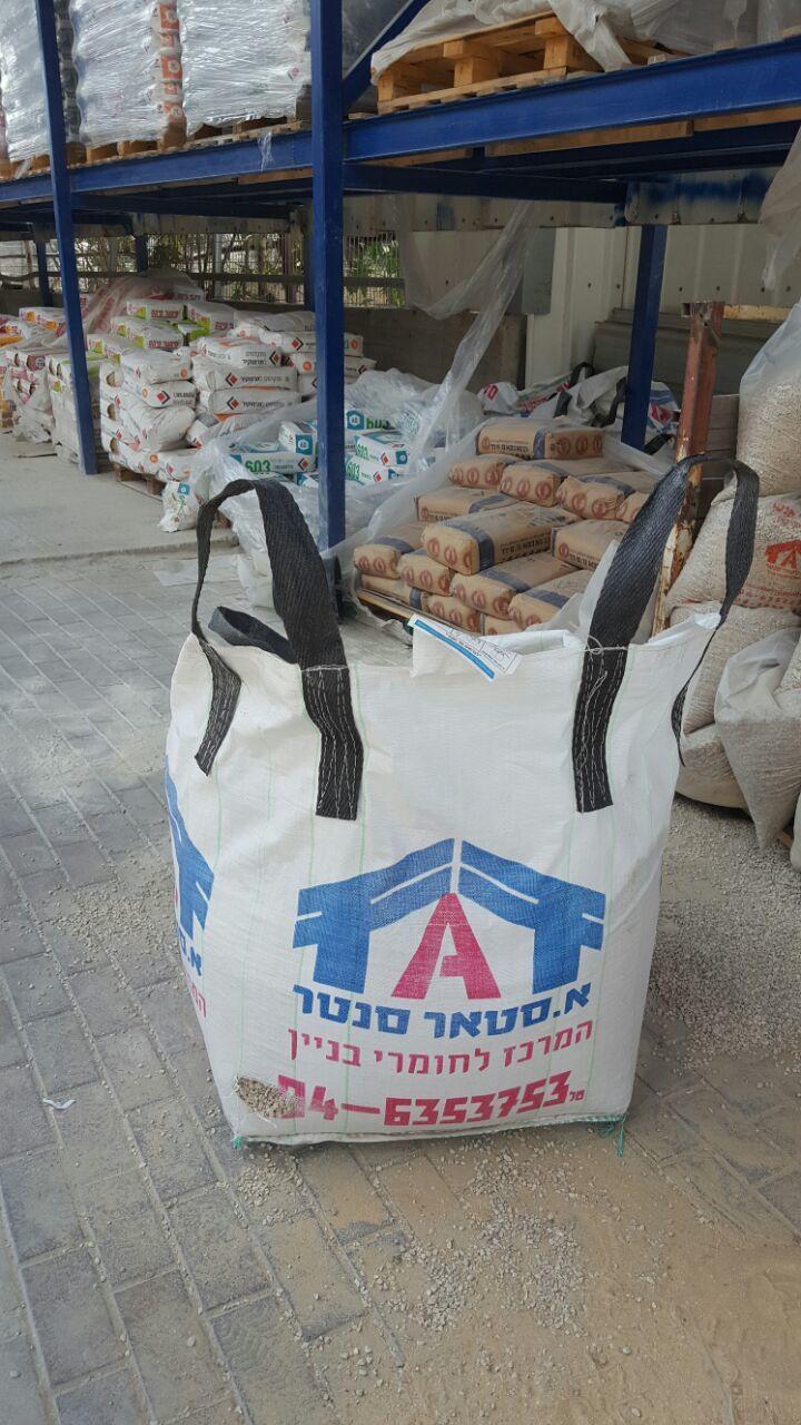 定做集装袋 德州吨袋供应商直销  |集装袋吨袋_德州易杰_厂家直销批发价格_ 定做集装袋