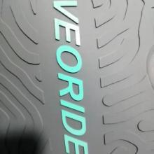 东莞市智光彩印丝印移印有限公司批发