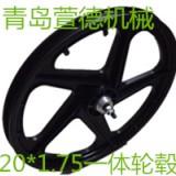 萱德20*1.75塑料轮毂 拖车用轮毂 自行车轮毂 20寸一体轮毂 20寸一体自行车轮毂