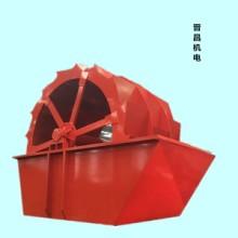轮斗式洗砂机价格