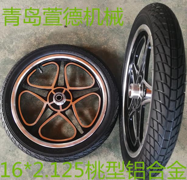 萱德16*2.125充气铝合金轮子 游乐车轮16寸游乐车铝轮子