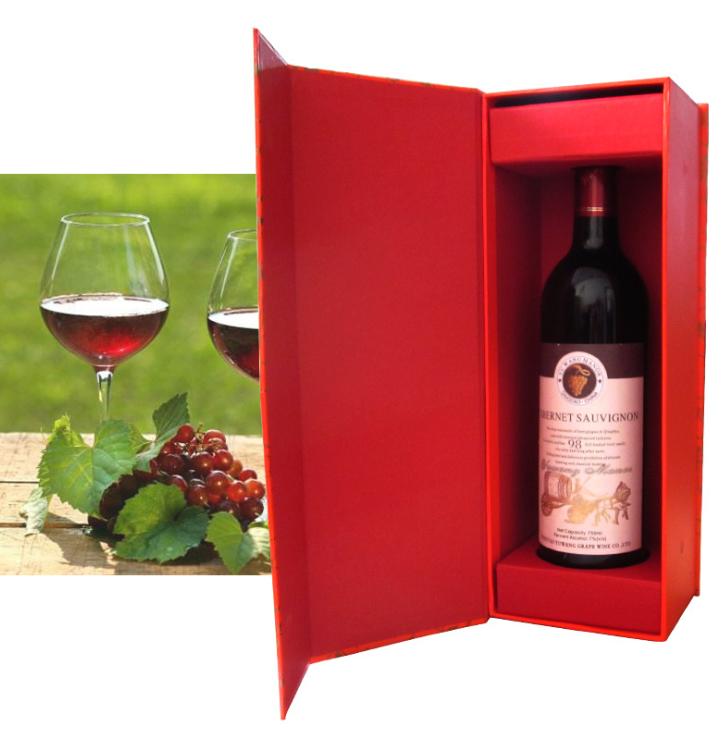 红酒盒 红酒盒报价 红酒盒批发 红酒盒供应商 红酒盒生产厂家 红酒盒哪家好 红酒盒直销