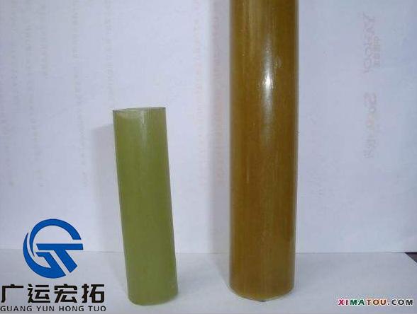 环氧树脂棒材价格、报价、厂家@河北广拓玻璃钢有限公司 耐高温
