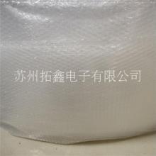 吴中厂家直销产品减震保护 气泡膜大小泡均可定制 快递专用气泡垫图片