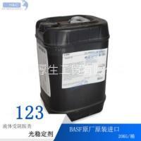 巴斯夫  光稳定剂 Tinuvin 123 液体非碱性HALS 自由基捕获剂 原装进口