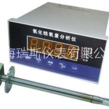 珠海瑞斯仪表氧化锆氧量分析仪生产厂家批发