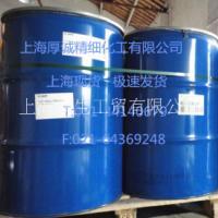 巴斯夫 光稳定剂 Tinuvin B75 液态复合型 原装进口 上海现货