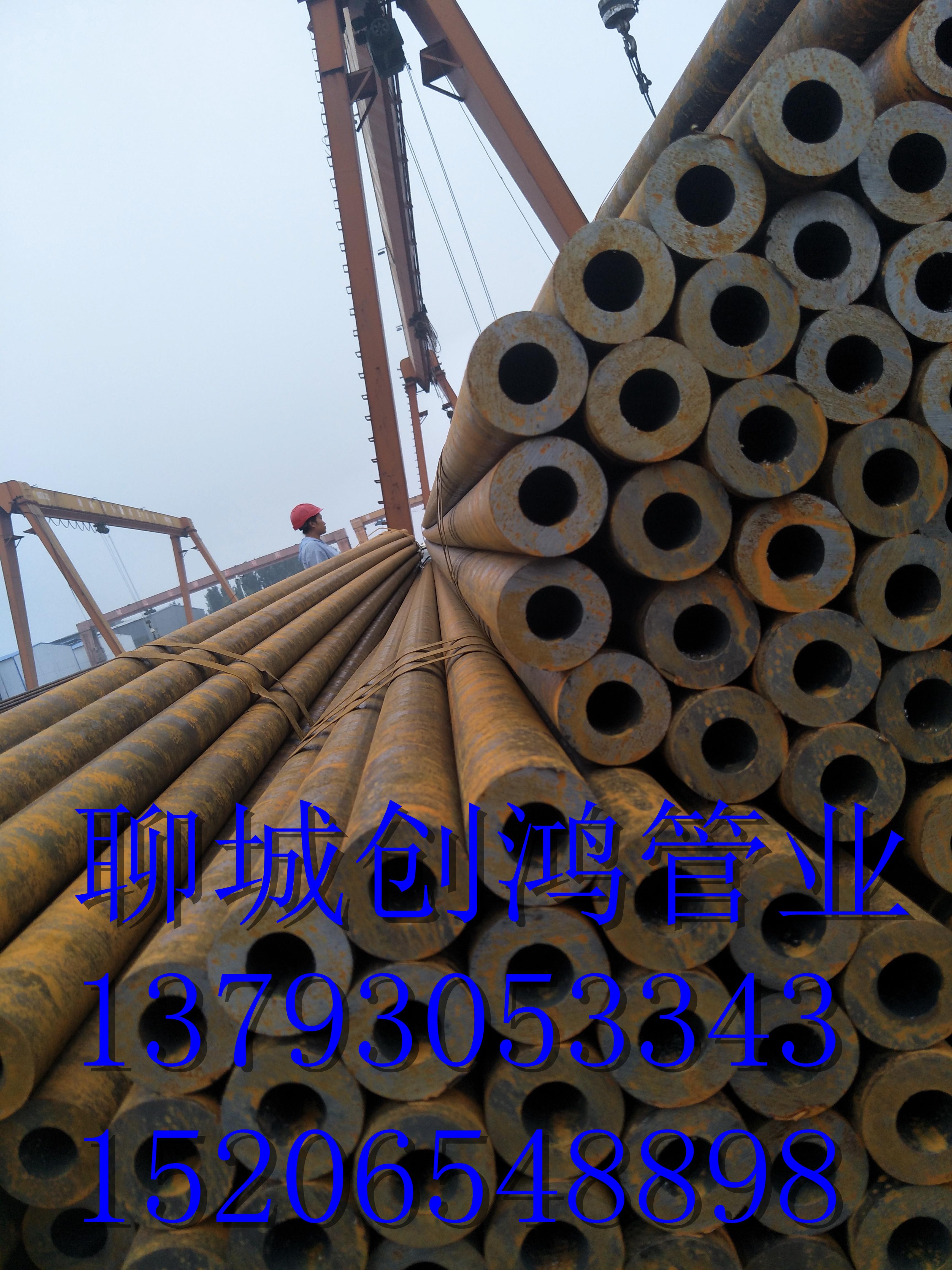 38*12吹氧用无缝钢管,专业生产38*12无缝钢管