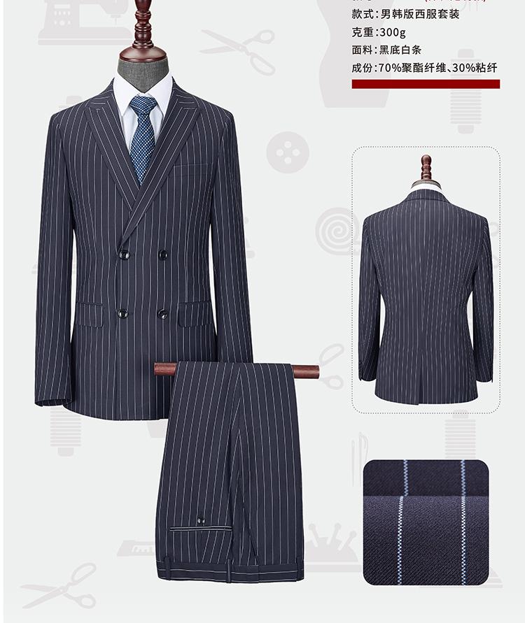 私人定制 定制职业装  定制服装 团体定制