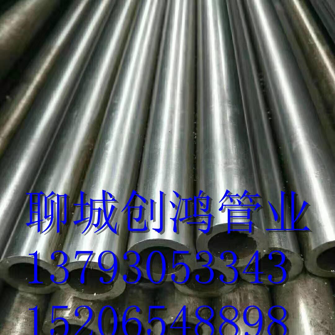 38*4无缝钢管库存现货,20#无缝钢管亦难为现货提供继续上行动能 厂家直销