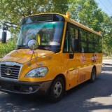 牡丹19座MD6590X6型校车,牡丹19座国六小学生校车价格