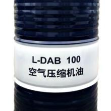 昆仑润滑油生产  昆仑L-DAB空气压缩机油  厂家发货 昆仑L-DAB100空气压缩机油