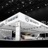 2020中国(西安机电设备暨国际电机与泵展览会