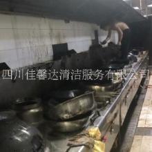 成都专业大型抽油烟机清洗公司 四川佳馨达清洁服务有限公司