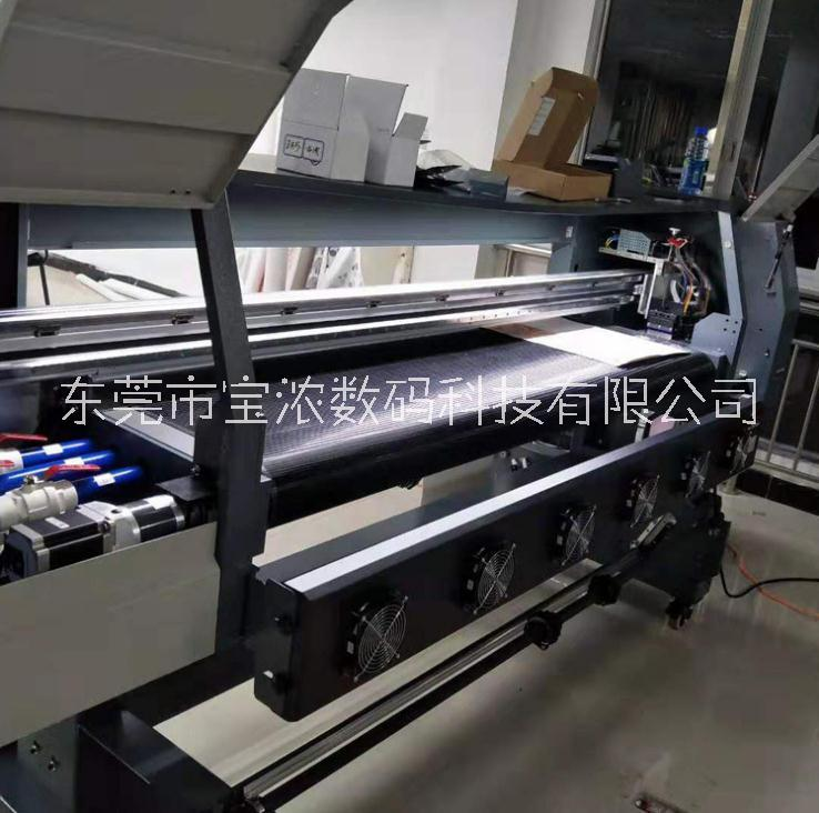 数码皮革打印机
