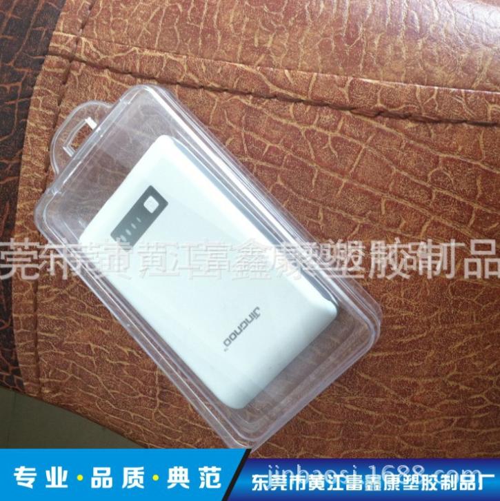 移动电源透明包装盒公司电话-价格-厂家