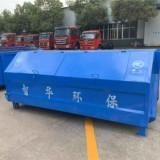 5方勾臂环卫垃圾箱 移动式垃圾箱 垃圾箱报价 垃圾箱厂家哪家好 5方钩臂垃圾箱厂家