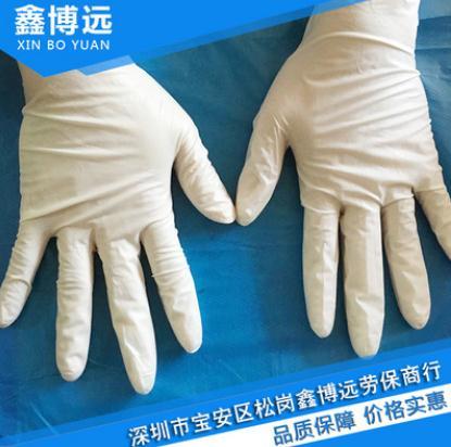 胶手套劳保用品 一次性乳胶手套 无粉工业乳胶手套 胶手套劳保用品厂家批发