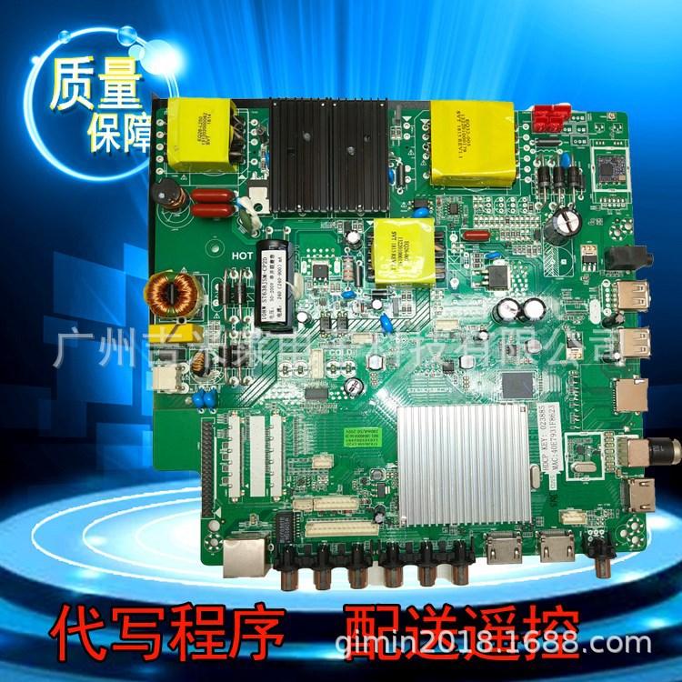 4K/2K原装 ST638JSM-CP2酷开网络电视主板ST658WQ-CP2高配板K歌板