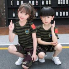 2019儿童夏令营迷彩服短袖短裤套装小学生条纹迷彩表演服
