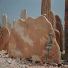 园林石 景观石