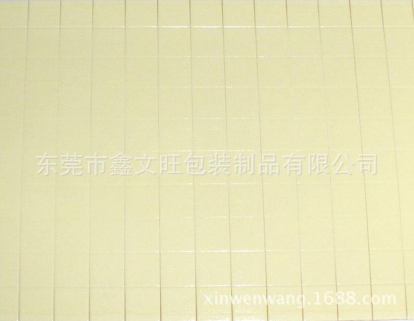 厂家直销各种厚度的,各种颜色的成型泡棉双面胶,亚克力双面胶
