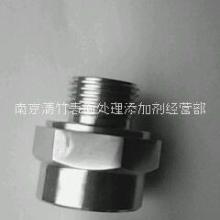 南京 化学镀锡添加剂化学镀锡实验装化学镀锡打样装 化学镀锡添加剂小包装