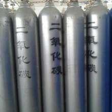台山二氧化碳充装 15KG