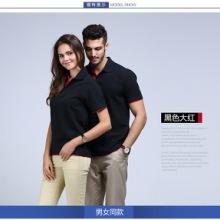 文化衫polo衫制作logo定制工衣工装工服t恤定做服装订做 短袖