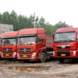 赣州到山西物流专线   赣州至山西货物运输  专业运输公司
