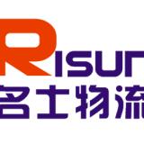 深圳专业拼箱海运公司 深圳国际物流公司 专业国际拼箱海运
