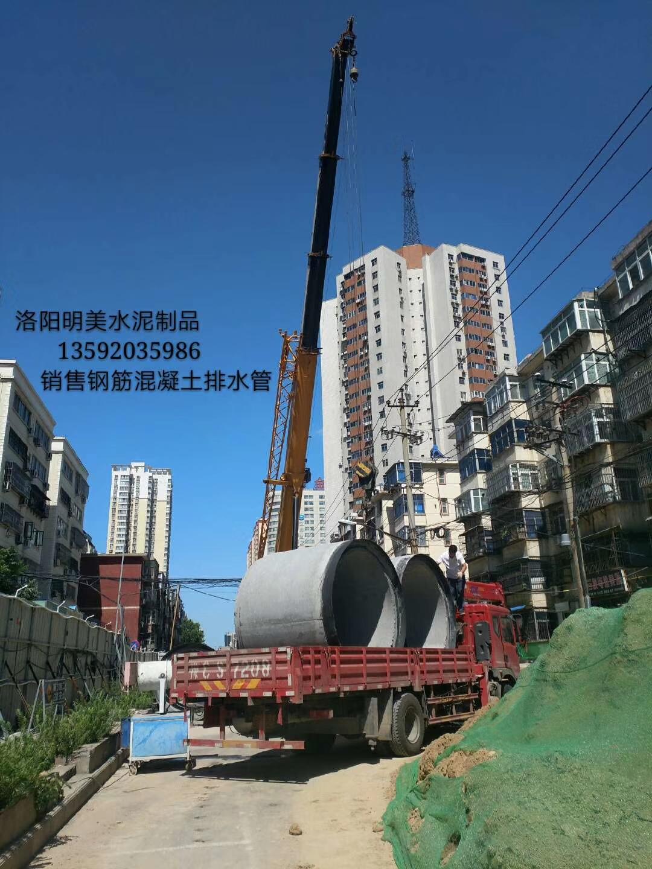 河南洛阳钢筋水泥制品生产厂家直销报价 供应商价格