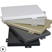 广东铝单板价格图片