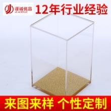 北京厂家直销亚克力收纳盒_亚克力盒子_生产厂家
