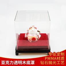 北京饰品展示盒定做厂家_展示盒供应商_批发亚克力首饰盒